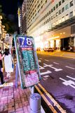 Hong- Kongstadtbusstoppschild 78 Nachtstraße Lizenzfreie Stockfotos