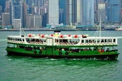 Hong- Kongsternfähre stockfotos