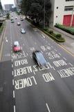 Hong- Kongverkehrsbewegung geverwischt Lizenzfreies Stockfoto