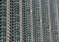 Hong- KongWohnanlage Lizenzfreies Stockbild