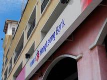 Hong Leong Bank skylt Arkivfoto