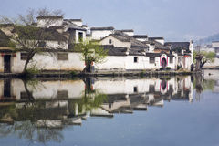 Hong village Royalty Free Stock Photos
