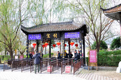 Hong Village Entrance. Hong Village located in southern anhui province, china.2014.12.2 Royalty Free Stock Photos