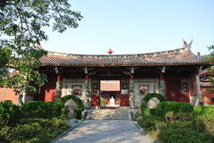 Hong Yi-Museum Stockfotografie