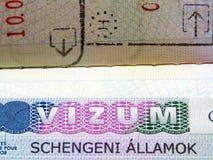 Hongaars Visum Royalty-vrije Stock Afbeeldingen