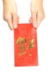Hongbao como regalo Imagen de archivo