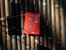 Hongbao o sobres rojos por Año Nuevo chino Imagenes de archivo