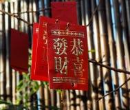 Hongbao o sobres rojos por Año Nuevo chino Fotos de archivo
