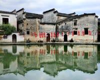 Hongcun, επαρχία Anhui, Κίνα Στοκ Εικόνα
