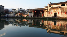Hongcun Ancient Villages. Historical Huizhou region of southern Anhui Province Royalty Free Stock Images