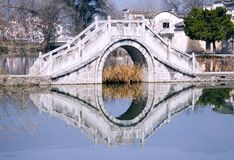 Hongcun Bridge. An elegant old bridge in the village of Hongcun, China Stock Photos