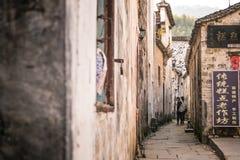 Hongcun-Dorf stockfotografie