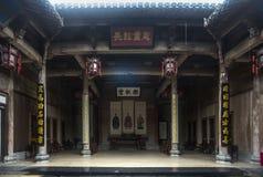 Hongcun village ancestral hall Royalty Free Stock Photo