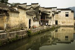 Hongcun vllage in south china Royalty Free Stock Photos