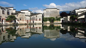 Hongcun von China Lizenzfreies Stockfoto