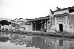 Hongcun wioska Zdjęcie Stock