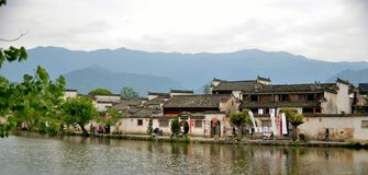 Hongcun wioska Zdjęcia Royalty Free