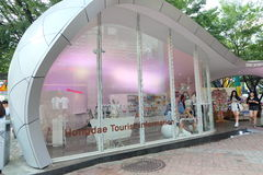 Hongdae tourist information center. Hongdae is a neighborhood known for its youthful and romantic ambience, underground culture, and freedom of self-expression Stock Image
