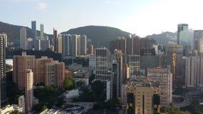 HongKhong royalty-vrije stock foto's
