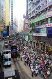 Hongkong 1 de Marsen 2011 van Juli Stock Foto