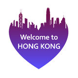 Hongkong Zdjęcie Royalty Free