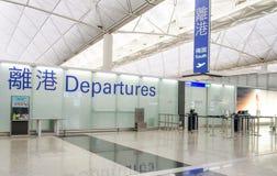 Hongkong airport Stock Photos