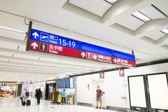 Hongkong airport Stock Images