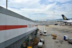 Hongkong Airport yard Royalty Free Stock Photos