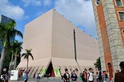 Hongkong Arts Centre Royalty Free Stock Image