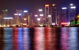 Hongkong central Royalty Free Stock Images