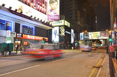 Hongkong central night scene Royalty Free Stock Photos