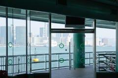 Hongkong Central Pier Stock Photography
