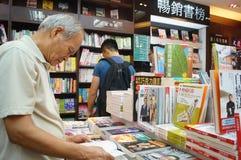 Hongkong, China: Bookstore Stock Photo