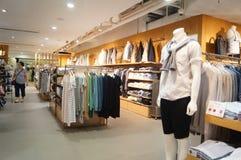 Hongkong, China: clothing store Royalty Free Stock Photo