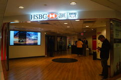 Hongkong, China: HSBC Royalty Free Stock Photos
