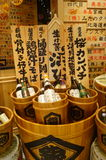 Hongkong, China: Japanese Restaurant Stock Photography