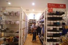 Hongkong, China: large shopping plaza V City Royalty Free Stock Photos