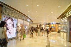 Hongkong, China: large shopping plaza V City Stock Images