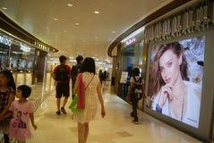 Hongkong, China: large shopping plaza V City Royalty Free Stock Photo
