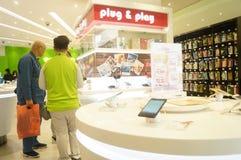 Hongkong, China: mobile phone shop Royalty Free Stock Photo