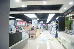 Hongkong, China: Suning Appliance Royalty Free Stock Images
