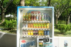 Hongkong, China: vending beverage Royalty Free Stock Photo