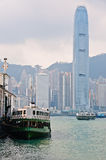 Hongkong city view Stock Images