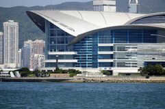 HongKong convention centre Royalty Free Stock Images