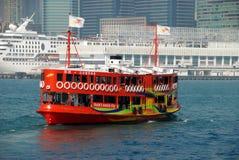 Hongkong: De Veerboot van de Ster van de ochtend Royalty-vrije Stock Afbeelding