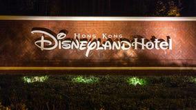 Hongkong Disneyland Royalty-vrije Stock Afbeelding