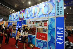 Hongkong edo booth Royalty Free Stock Photos