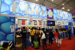 Hongkong edo booth Stock Photo