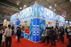 Hongkong edo booth Royalty Free Stock Image