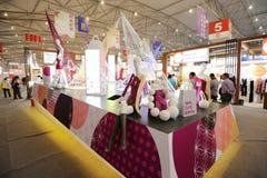 Hongkong fashion pavilion Royalty Free Stock Photos